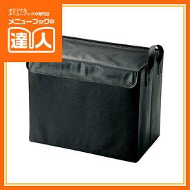 【合皮タイプバッグ&ウェアケース(ふた付)】(大) BR-106 荷物置き レザー 業務用 荷物ケース かばん入れ レザー sh