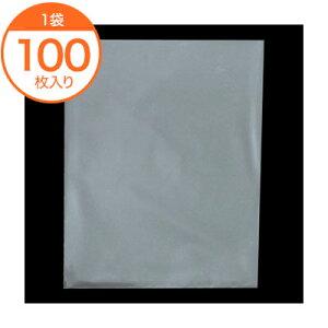 【菓子パン袋】 8934 OP小袋 0.025X200X240 100枚