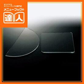 【アクリル角プレート】 AST-33 アクリル什器 業務用 パーティ・ビュッフェ POP用品 ro