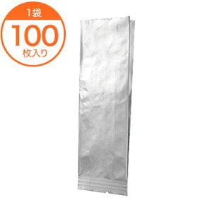 【紅茶用袋】 紅茶用アルミ袋 55+45X180 ▽ 100枚