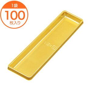 【洋菓子トレー】 B−4トレー 長角 ゴールド 100枚
