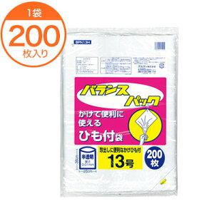 【規格袋(紐付)】 BPN13H バランスパック 13号 ひも付 半透明 200枚入 1冊