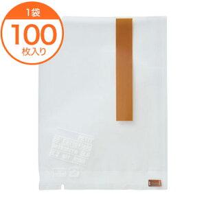 【菓子袋】 スイーツカラーパック 100X135 ブラウン【PB】P 100枚