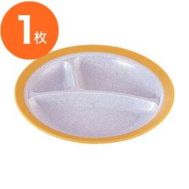 【ランチ皿】 SW−125 二色三ツ切皿 イエロー/内小石目 1枚