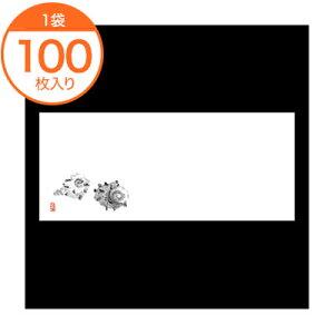 【テーブルマット】 テーブルマットおてもと#3101 さざえ(墨絵) 100枚