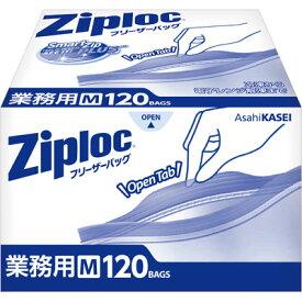 【食品保存バッグ】 業務用ジップロック フリーザーバッグ お徳用 M 120枚入 1小箱