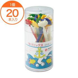 【ピックセット】 海洋ピックス PC 20本入 1個