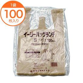【手提袋・スカンジーバッグ】 イージーバッグ ランチ ベージュ SS 100枚