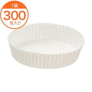【ベーキングカップ】 純白ペット 140 300枚