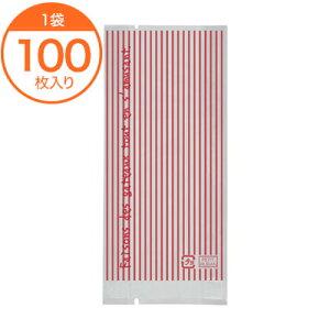 【菓子袋】 ストライプパック 70+30X150 エンジ(マチあり)【PB】P33 100枚