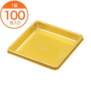【洋菓子トレー】 C−2トレー 正角 ゴールド 100枚