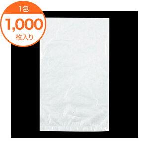 【菓子パン袋】 4007 うす袋 #9 (小) 10000枚