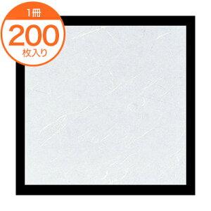 【懐紙】 松花堂雲流敷懐紙 3寸 白 200枚入 1冊