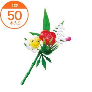 【造花・飾り】 梅小 S−13W 白寿付 50本