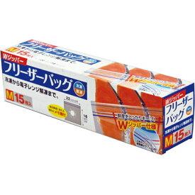 【食品保存バッグ】 Wジッパーフリーザーバッグ M 15枚入 0.06X220X180 1個