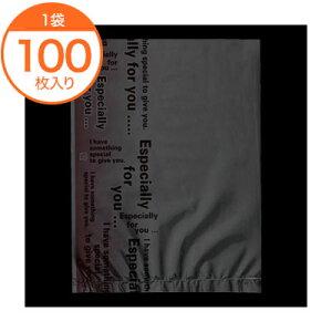 【菓子パン袋】 8960 For you小袋 B (茶) 100枚