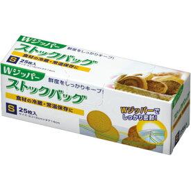 【食品保存バッグ】 Wジッパーストックバッグ S 25枚入 ▽ 1個