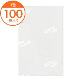 【食材保護シート】 抗菌ing セーフティシート 17X11cm 100枚入 1袋