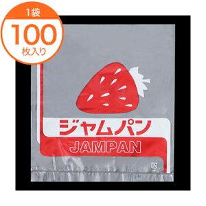 【菓子パン袋(レトロ調)】 4039 レトロ調菓子パン袋 ジャムパン 100枚