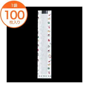 【フランスパン袋(クリスマス用)】 8821 カスクートフィッセル (クリスマス柄) 100枚