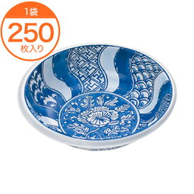 【惣菜カップ】 プラカップ SZ−3 丸鉢 祥瑞(陶・B) 250枚