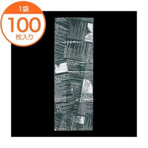 【食パン袋】 6177 ヨーロピアン半斤袋 PEU−6(白) 100枚