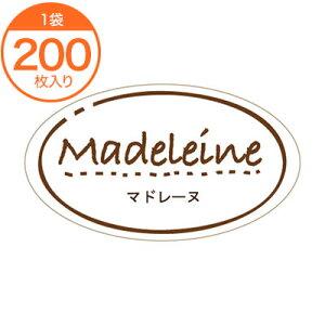 【ラッピングシール】 ガトーシール マドレーヌ【PB】 200枚
