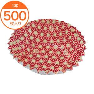 【紙ケース】 フードケース ペーパーラミ 麻の葉 赤 9F (500枚入) 1本