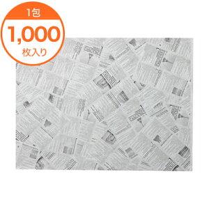 【包装紙】 6260 ヨーロピアンラッピングペーパー(白) 小 1000枚