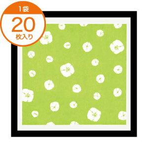 【風呂敷】 不織布風呂敷 絞りグリーン N 66X66cm 20枚