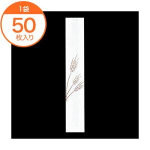 【フランスパン袋】 6875 フランスパン紙袋 麦の穂(白) #39−1特中 50枚