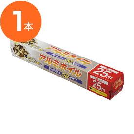 【アルミホイル】 業務用アルミホイル 30cmX25m 紙刃 1本