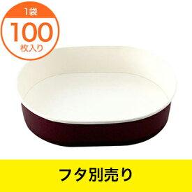 【ベーキングカップ】 耐熱性ペーパーコップ楕円形ブラウンK9161B 100枚