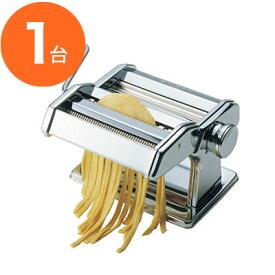 【製麺機】 アトラス パスタマシン ATL150 1台