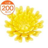 【造花・飾り】新小菊DY200個