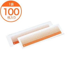 【ドッグスリーブ】 オープンパック F−24 オレンジストライプ 100枚
