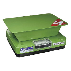 簡易自動秤 ほうさく 50kg (70026)
