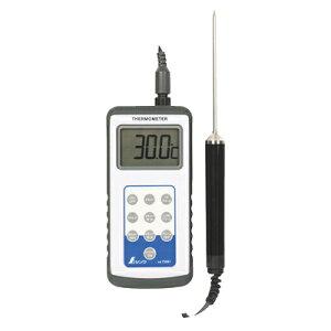 No.73081防水型デジタル隔測最高最低温度計H-2