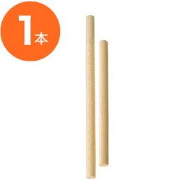 【めん棒】 めん棒 木製(ブナ) 30cm EBM 1本