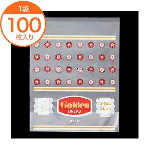 【菓子パン袋(レトロ調)】 552 レトロ調菓子パン袋 ゴールデンブレッド 100枚