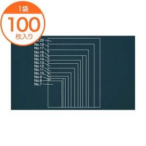 【菓子パン袋】 1413 無地規格袋 PE袋 #19 100枚