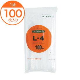 【チャック付規格袋】ユニパック L−4 100枚入り チャック付き袋 チャック袋 ポリ袋 ポリエチレン袋 ビニール袋 業務用 店舗用品 l7
