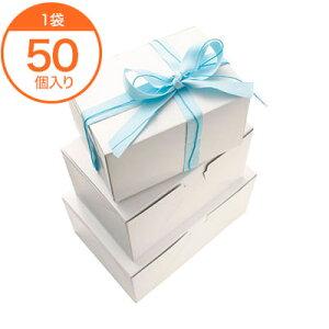 【ケーキBOX】 サービス箱 5号 50個