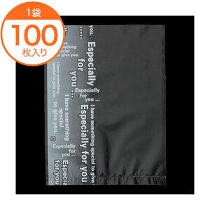 【菓子パン袋】 8959 For you小袋 B (白) 100枚