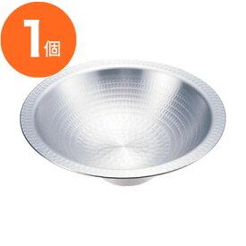 【卓上鍋】 うどんすき鍋 アルミ打出 27cm 1個