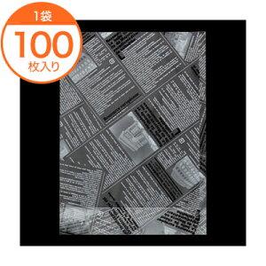 【菓子パン袋】 8939 ヨーロピアンIP底マチ袋 (白黒) 100枚