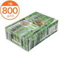 【竹串・木串】 商売繁盛 竹串 800g箱入 12cm 約1500本入 1箱