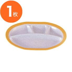 【ランチ皿】 SW−126 二色小判皿 イエロー/内小石目 1枚