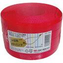 【結束紐・結束材】小巻バンド HT−1002 赤 PPバンド 荷造り紐 手芸用PPバンド カラーPP 梱包資材 業務用 文具用品 …