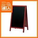 【A型スタンド(両面 マーカー用)(赤枠)】(中) ABS-71RB 黒板 ブラックボード 業務用 POP用品 マーカーボード sh